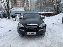 Москва Kyron 2012