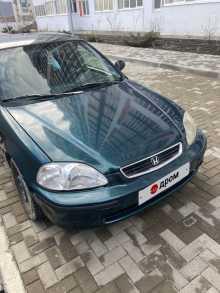 Новороссийск Civic 1997