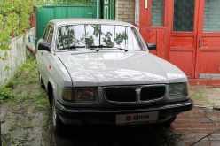 Шахты 3110 Волга 1997