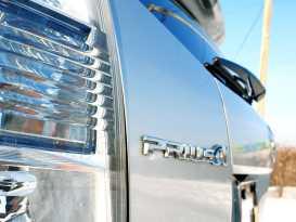 Чита Prius a 2014