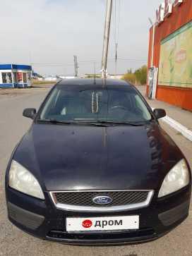 Курган Focus 2006