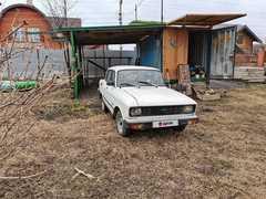 Новосибирск 2140 1986