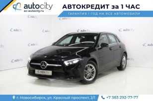 Новосибирск A-Class 2018