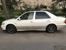 Екатеринбург Vista 2000