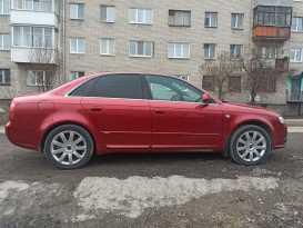 Шадринск A4 2006