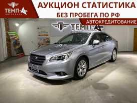 Владивосток Legacy B4 2015