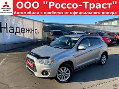 Иркутск ASX 2013