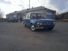 Куртамыш 2103 1976
