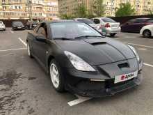 Краснодар Celica 2000
