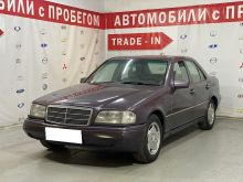Москва C-Class 1994