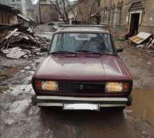 Киров 2104 1996