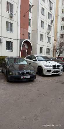 Воронеж 5-Series 2001