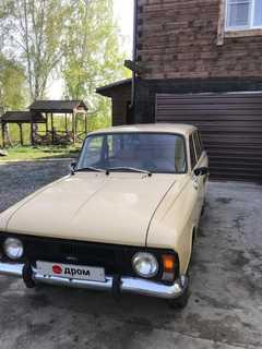 Новосибирск 2125 Комби 1991