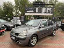 Ярославль Symbol 2004