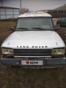 Ростов-на-Дону Discovery 1995