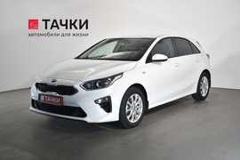 Иркутск Kia Ceed 2018