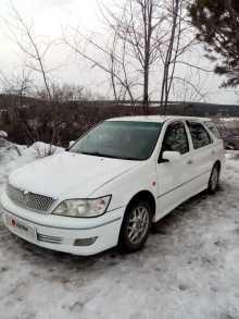Новокузнецк Vista Ardeo 2002