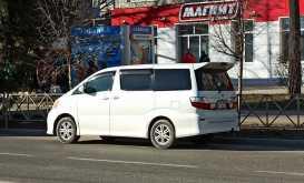 Краснодар Alphard 2004