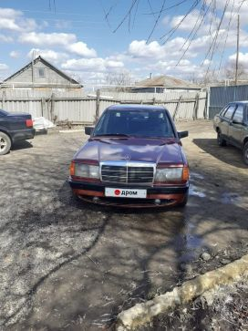 Богучар 190 1985