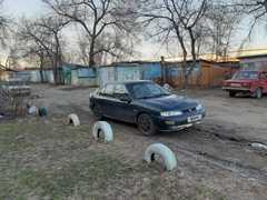 Барнаул Sephia 1996