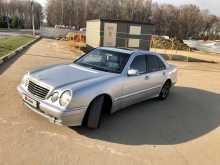 Наро-Фоминск E-Class 2000