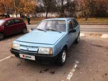 Химки 2109 1990
