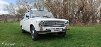 Симферополь 2101 1976