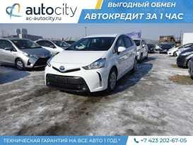 Владивосток Prius Alpha 2015