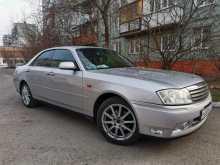 Омск Gloria 2001