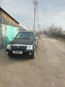 Рубцовск Grand Vitara XL-7
