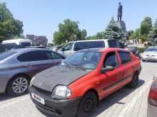 Севастополь Clio 2002