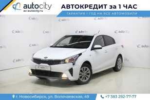 Новосибирск Rio 2020