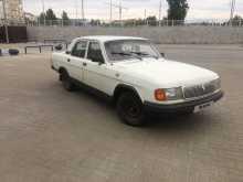 Ханты-Мансийск 31029 Волга 1993