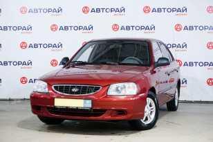 Ульяновск Accent 2005