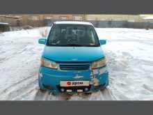 Красноярск Life Dunk 2001