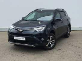 Смоленск Toyota RAV4 2018