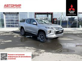 Владивосток L200 2020