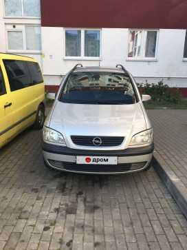 Калининград Zafira 2000