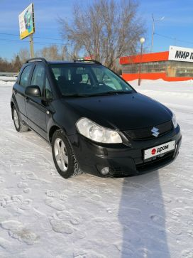 Курган SX4 2008