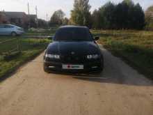Воскресенск 3-Series 1998