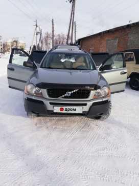 Алтайское XC90 2002