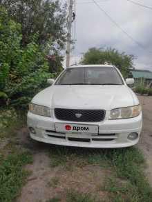 Омск Avenir 1998