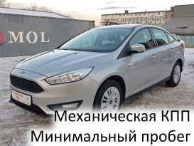 Челябинск Focus 2017
