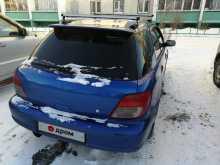 Челябинск Impreza 2002