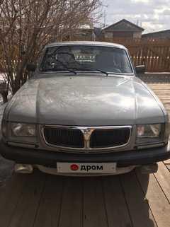 Вихоревка 3110 Волга 1998