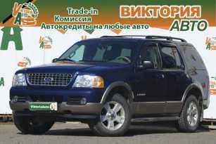 Омск Explorer 2003