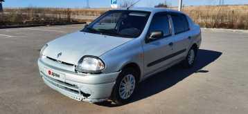 Алексин Clio 2001