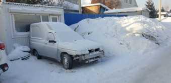 Новосибирск 2310 2010