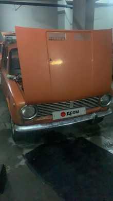 Казань 2102 1977