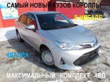 Кемерово Corolla Axio 2018